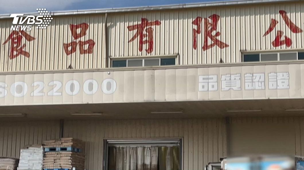 圖/TVBS 為使用台灣豬 國軍福利站供應商宣布調漲