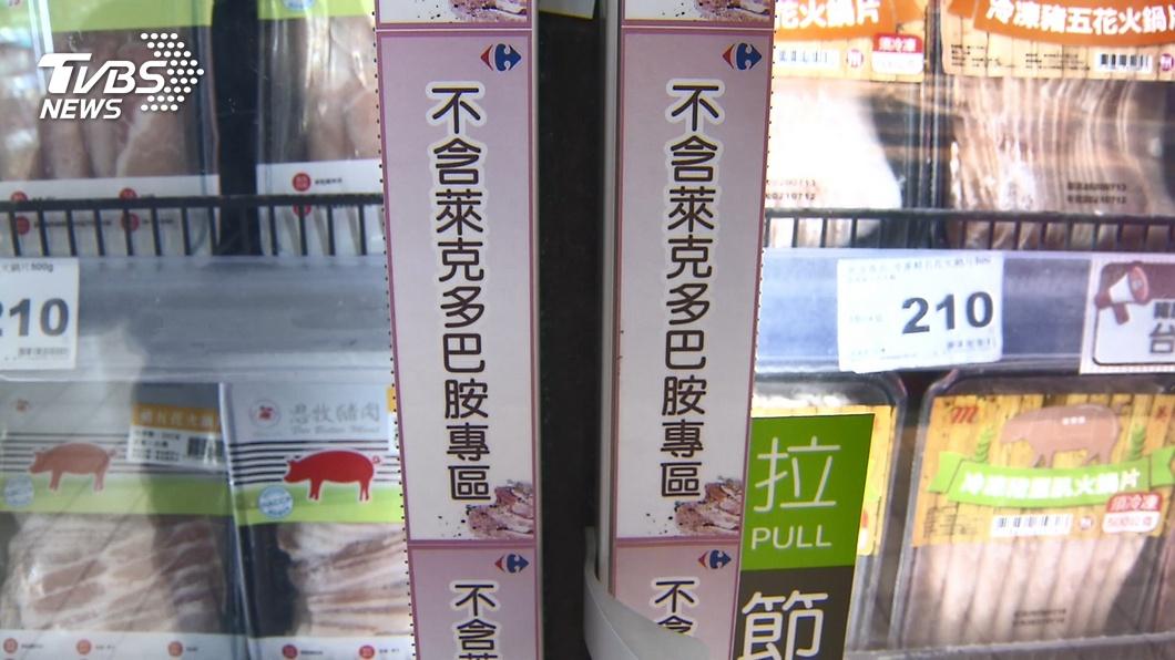 圖/TVBS 民眾拒瘦肉精! 美式賣場豬腳也標「不含萊劑」