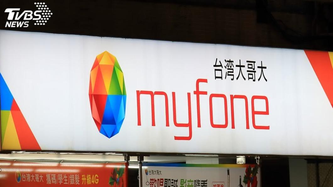 台灣大哥大自有品牌手機有資安疑慮。(示意圖/TVBS) 台灣大手機資安漏洞 警:兩岸合作機制追查