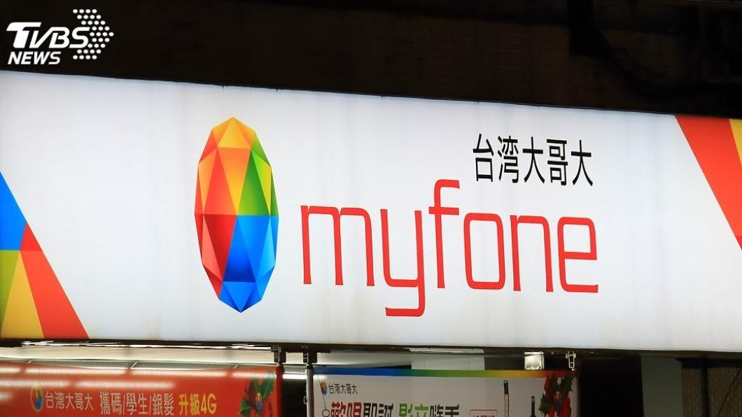 台灣大手機Amazing A32爆資安疑慮。(示意圖/shutterstock 達志影像) 手機爆資安疑慮 台灣大:若用戶遭調查願提供協助