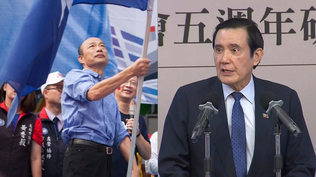 圖/翻攝自(左)韓國瑜臉書、(右)TVBS資料畫面 韓國瑜人氣爆高復出拚黨主席?馬英九一聽直接回8字