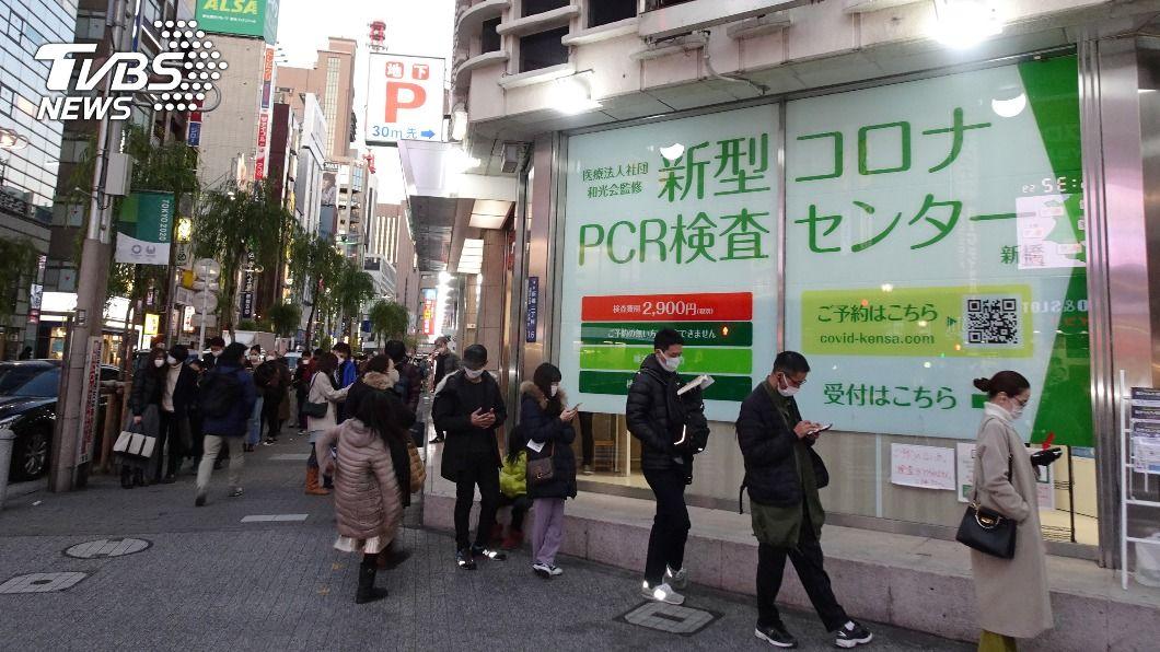 (圖/中央社) 日本新增新冠肺炎確診6004例 首都圈占半數