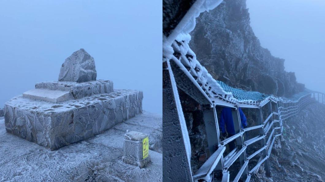 寒流南下,玉山主峰線步道已有霧淞、路面結冰現象,前往登山山友需多注意安全。(圖/翻攝自玉山國家公園官網) 玉山急凍-6.7度銀白世界 白茫茫美景結滿霧淞曝光