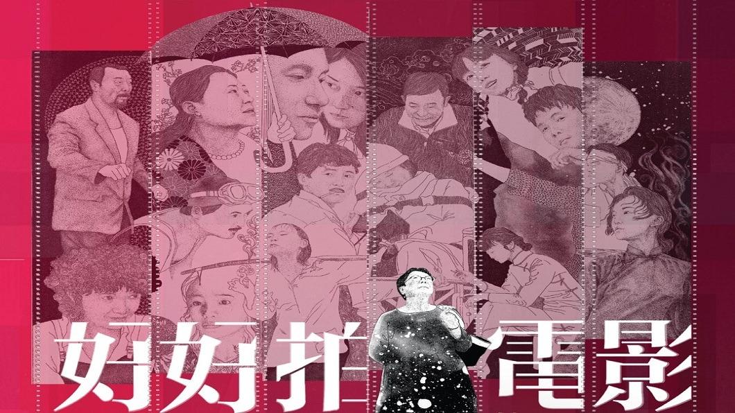 劇照/ifilm傳影互動 提供 許鞍華七十三歲 她眼中的香港! 40載香江