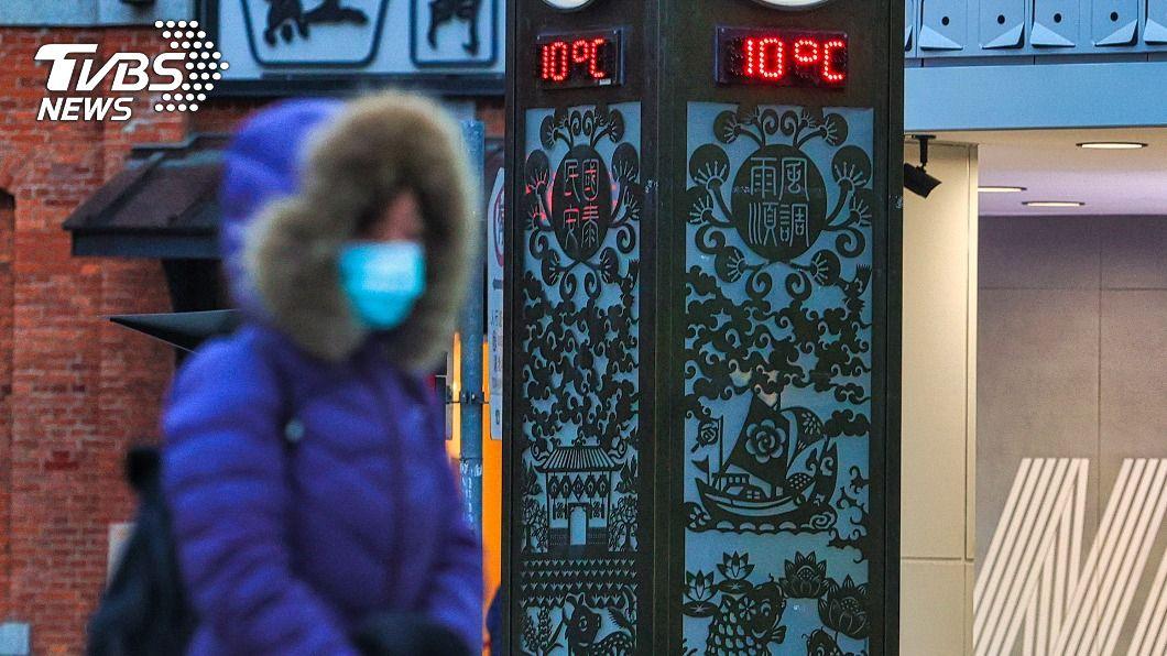 寒流來襲全台各地氣溫下降。(圖/中央社) 全台急凍!22縣市低溫特報 10測站破入冬新低