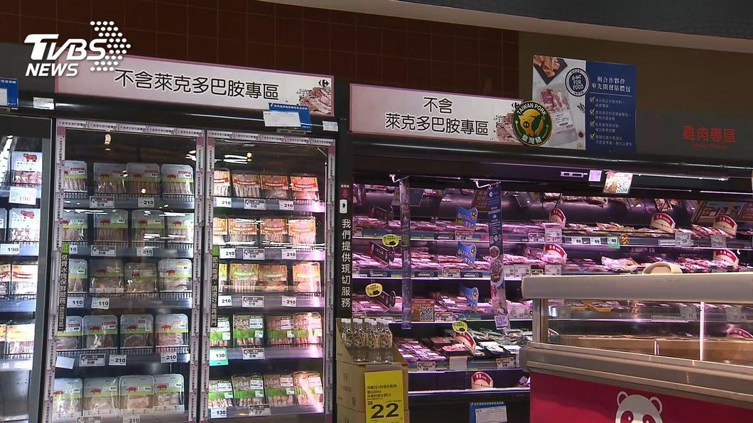 圖為家樂福設置不含萊劑專區。(示意圖/TVBS) 用不了台灣豬標章 餐飲小吃改標不含萊劑保商機