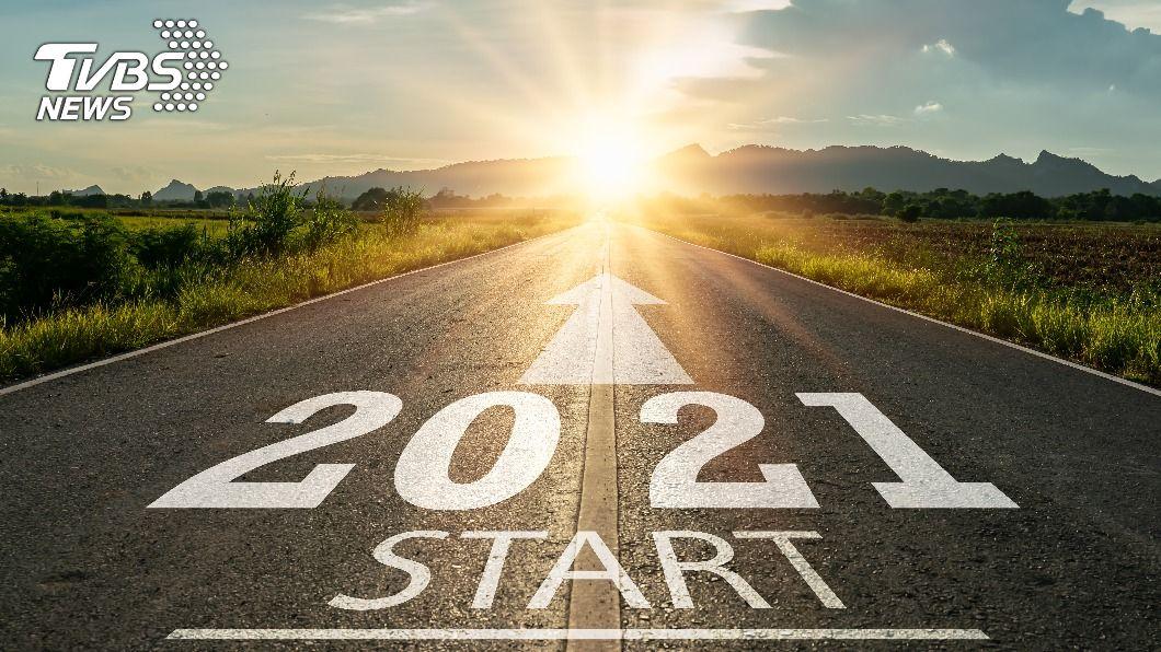 12星座在2021年都有各自好運發生。(示意圖/shutterstock 達志影像) 2021年運勢一次看 12星座命定「大好事」財運旺翻