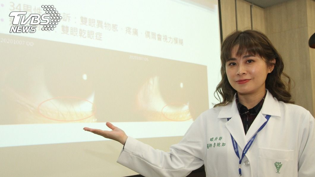 男子檢查才發現下眼瞼睫毛倒插刺激眼角膜。(圖/中央社) 中年男以為乾眼症就醫 竟是睫毛倒插眼角膜