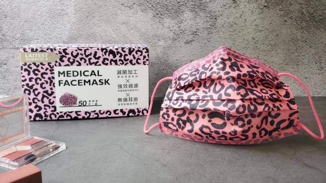 萊潔醫療口罩將販售粉豹紋樣式。(圖/翻攝自R&R 萊禮生醫臉書) 豹紋控必搶!萊潔口罩「女孩熱愛」系列 開賣時間曝