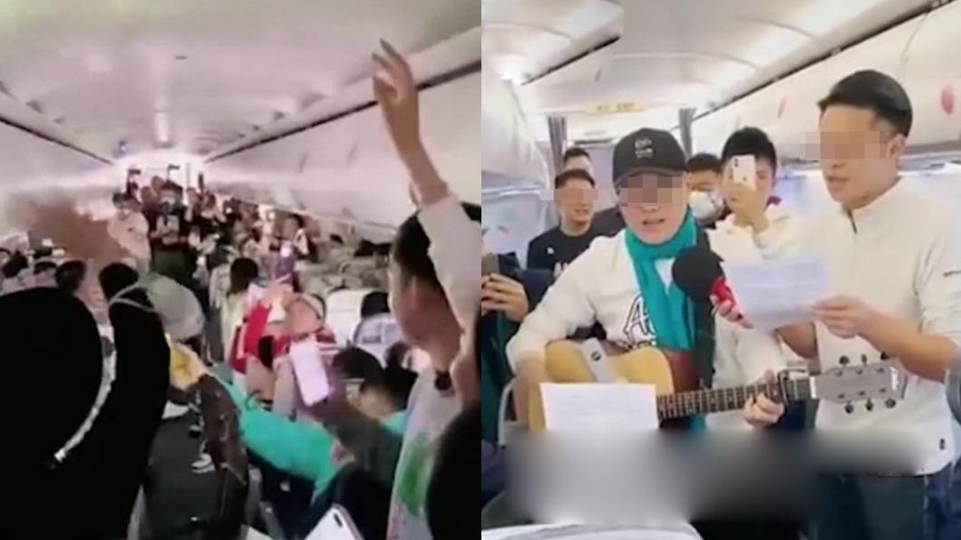 一群人在機上無配戴口罩載歌熱舞。(圖/翻攝自《頭條新聞》視頻) 百名包機客未戴罩狂歡 大開「飛航派對」無懼染疫
