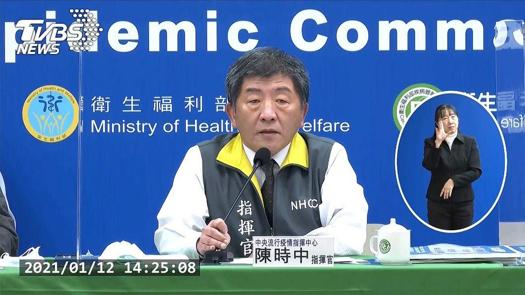 指揮中心指揮官陳時中。(圖/TVBS) 台新增2例本土新冠肺炎確診 1院內感染、1社區