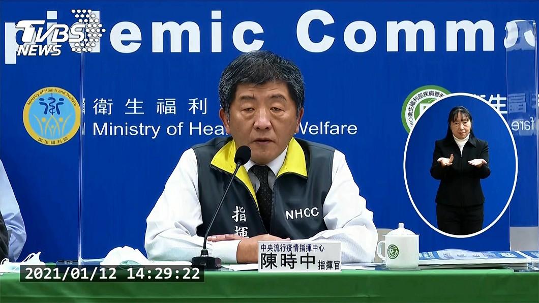 陳時中親上記者會說明本土病例。(圖/TVBS) 染疫護理師傳為「某科大在職生」 陳時中:有上相關課程