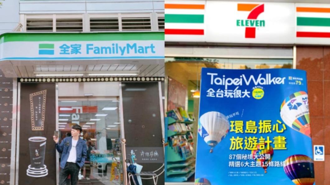 2大零售超商數位戰。(合成圖/翻攝自臉書) 揭密「超商龍頭」競爭策略 3大關鍵吸消費!