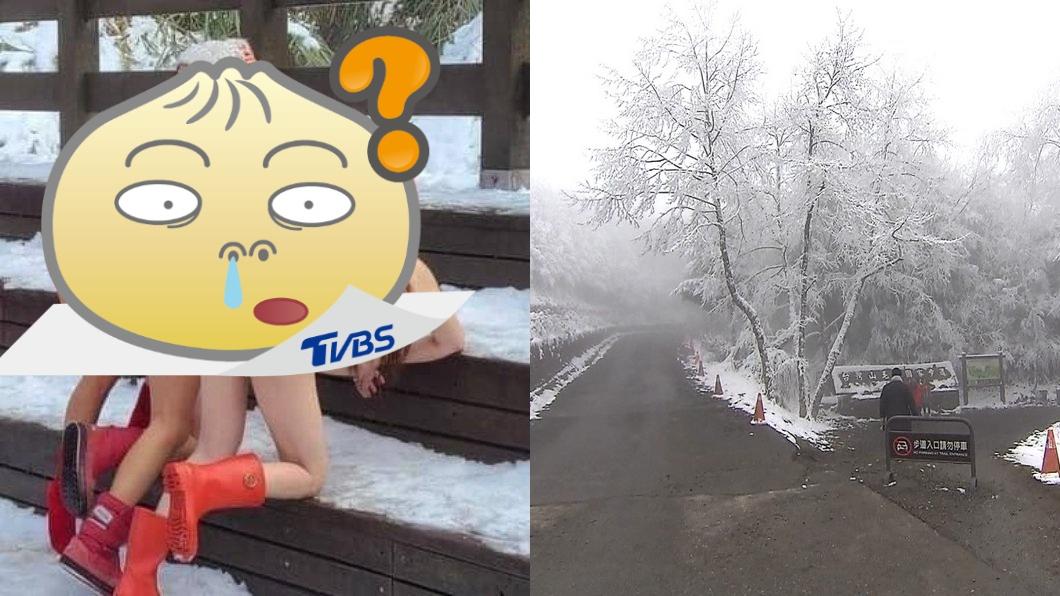 (圖/(左)翻攝自爆廢公社公開版、(右)TVBS資料畫面) 正妹衝太平山拍比基尼辣照 賞雪男嚇呆:蓬萊仙山?