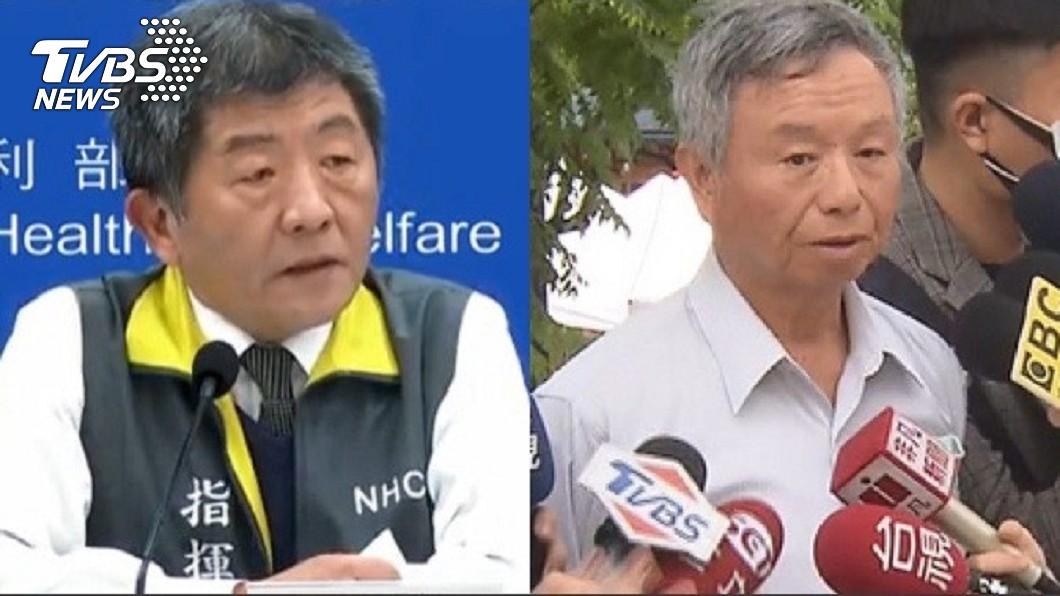 陳時中(圖右)呼籲楊志良要有同理心。(圖/TVBS) 楊志良「拿機師比醫師」籲開除 陳時中轟離譜:要同理心