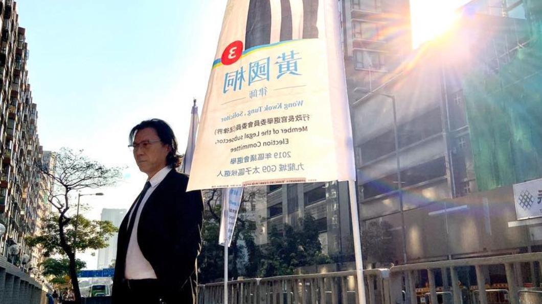 圖/翻攝自黃國桐臉書 快訊/遭控助12港人 保護傘發起人黃國桐被捕