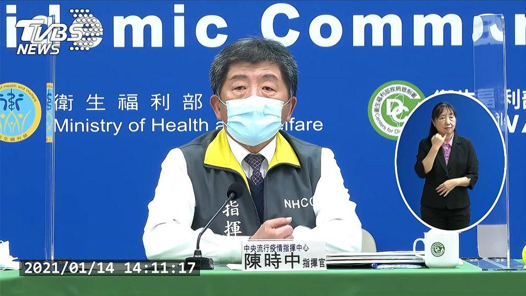 指揮官陳時中。(圖/TVBS) 染疫醫有症狀外出? 陳時中:最初輕微回想才知發病