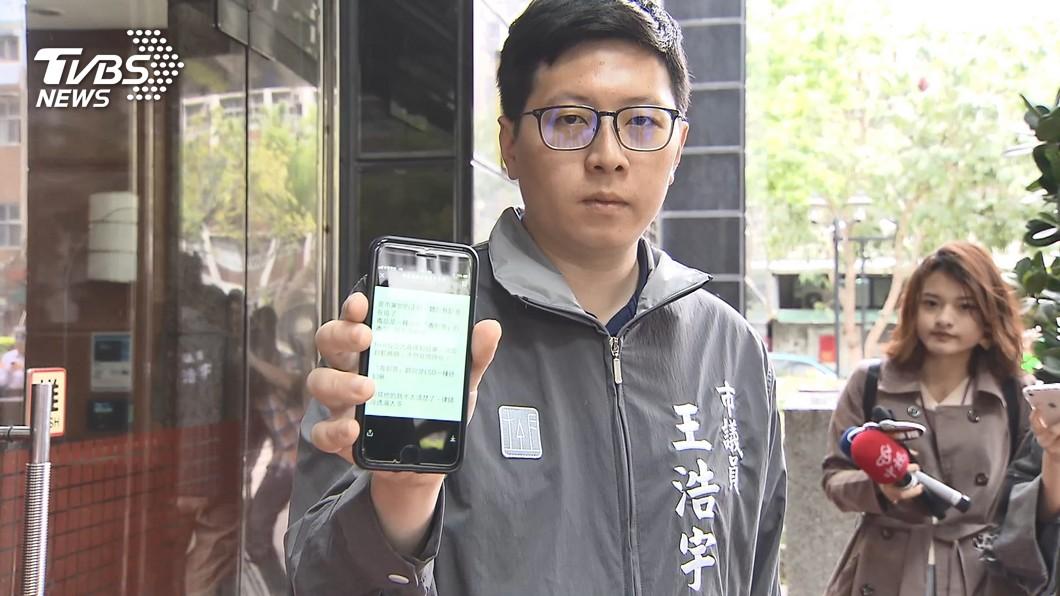 怕了?王浩宇遭爆投票前找人脈「求救」