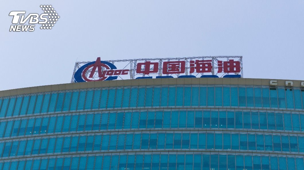 中國海洋石油集團。(示意圖/shutterstock 達志影像) 中海油助北京威嚇鄰國 美列入出口管制實體清單