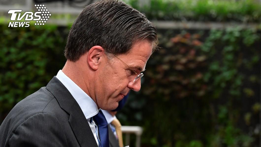 兒童補貼醜聞案纏身!荷蘭總理宣布內閣總辭