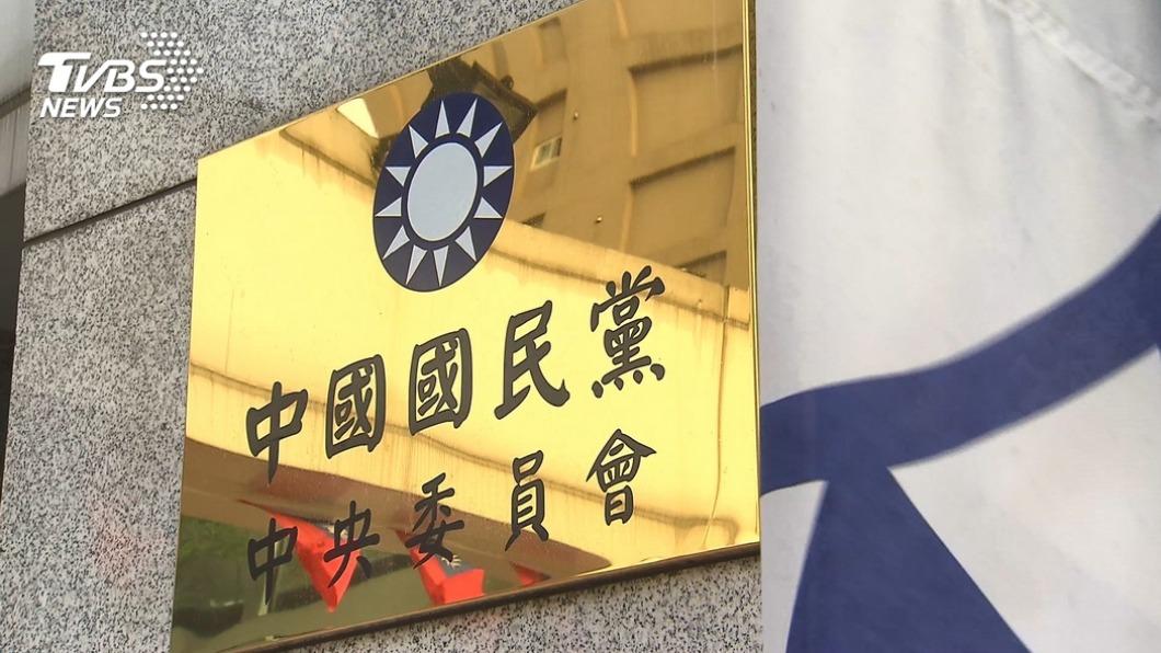 受新冠疫情影響,國民黨募款餐會延期。(示意圖/TVBS) 受新冠疫情影響 國民黨募款餐會延期