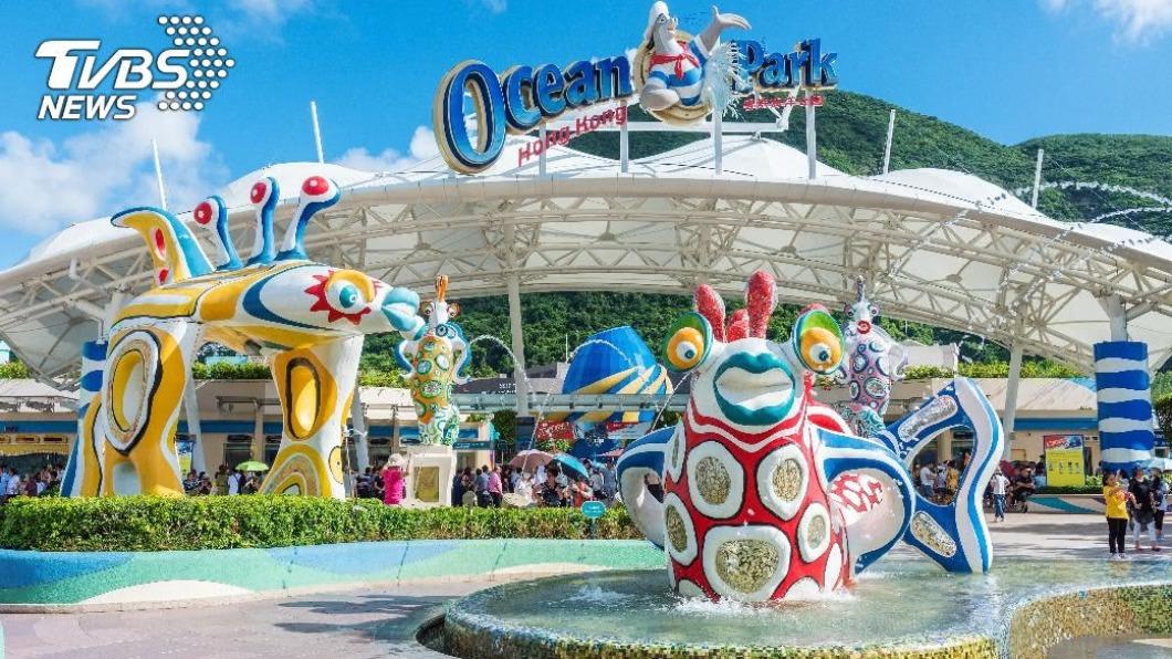 受反送中及疫情衝擊,香港海洋公園變更經營方式。(示意圖/shutterstock達志影像) 受疫情、反送中衝擊 港海洋公園變更經營方式