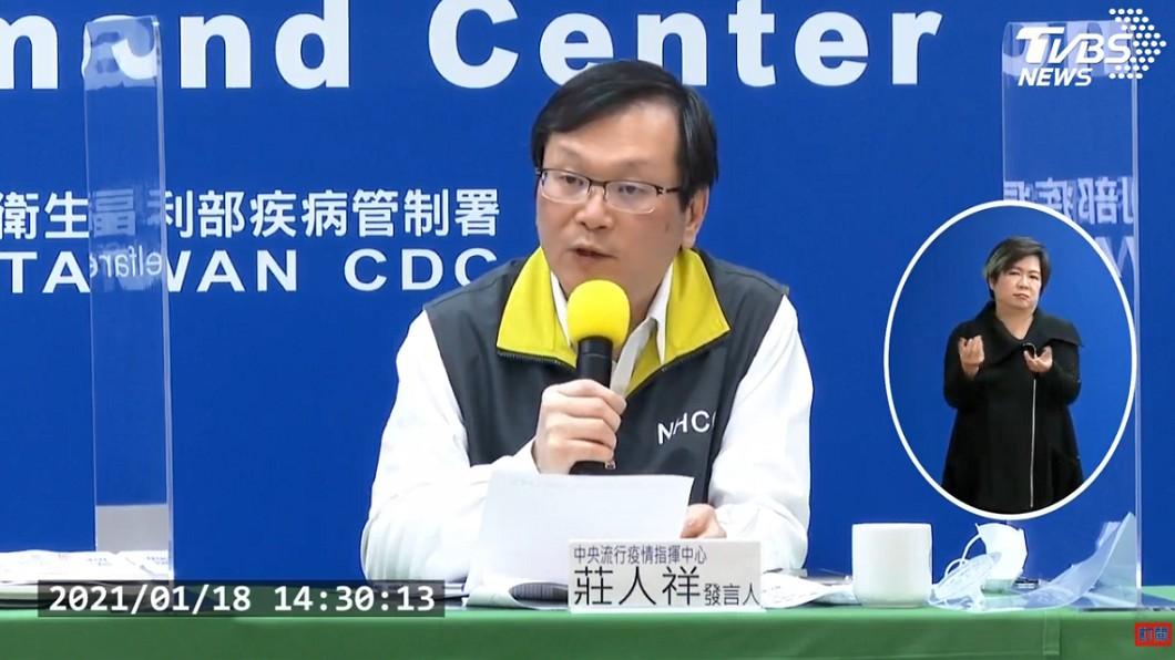 指揮中心發言人莊人祥。(圖/TVBS) 染疫護理師「鼻塞咳嗽」怎沒就醫 莊人祥揭原因
