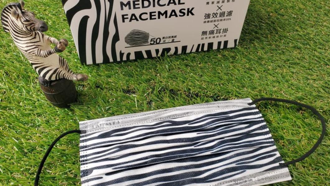 口罩品牌2021年持續祭出新款式「黑白斑馬紋口罩」。(圖/翻攝自R&R 萊禮生醫臉書) 野性美第二彈! 再推「斑馬紋口罩」限量1萬盒