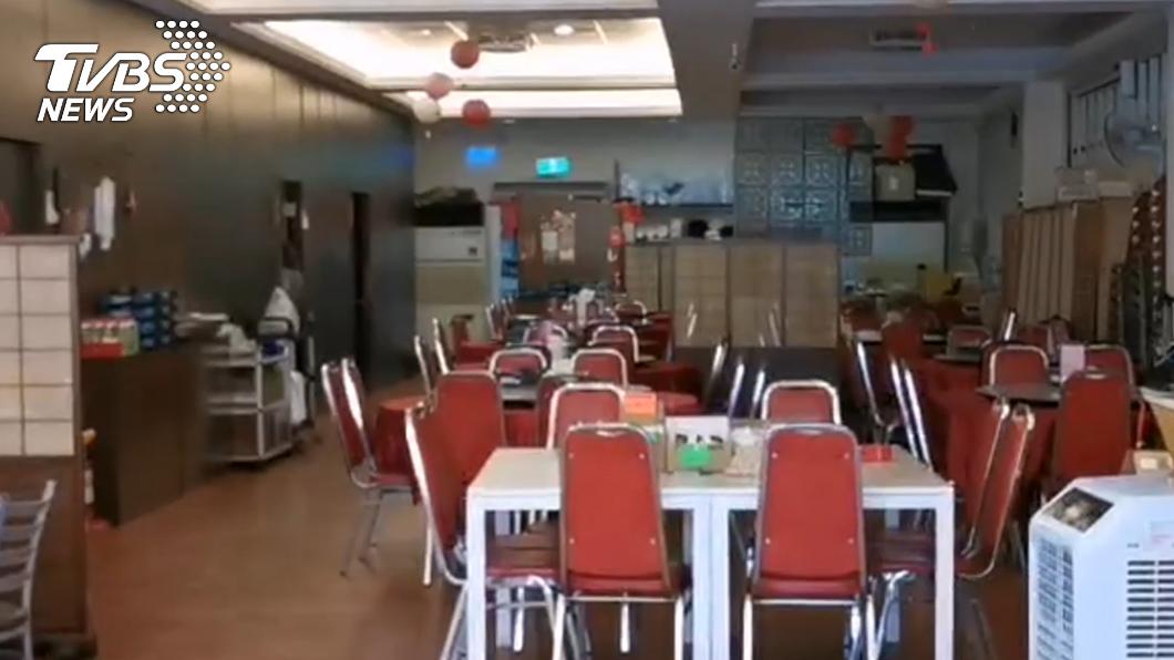 廣德海鮮餐廳受到疫情波及。(圖/TVBS資料畫面) 確診者曾用餐! 廣德80桌尾牙全取消:損失至少50萬