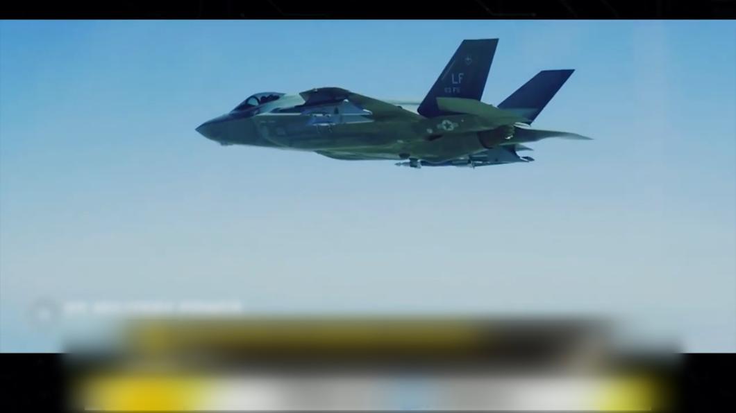 拜登宣誓前1小時簽約 美向阿聯出售F-35戰機