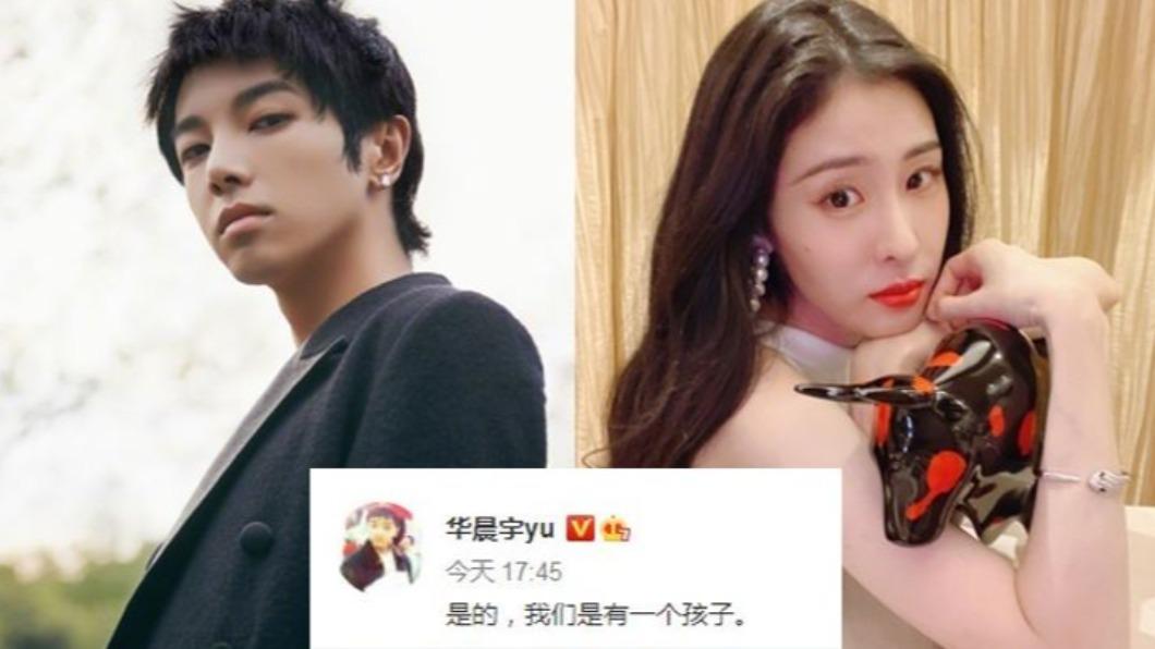 華晨宇認未婚生女!微博發文「我有孩子」