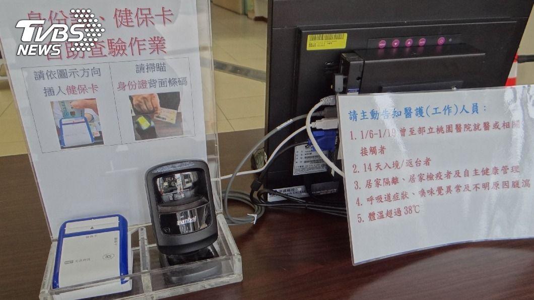 台南政府實施醫院門禁管制。(圖/中央社) 台南實施門禁管制 25日起進醫院先刷健保卡