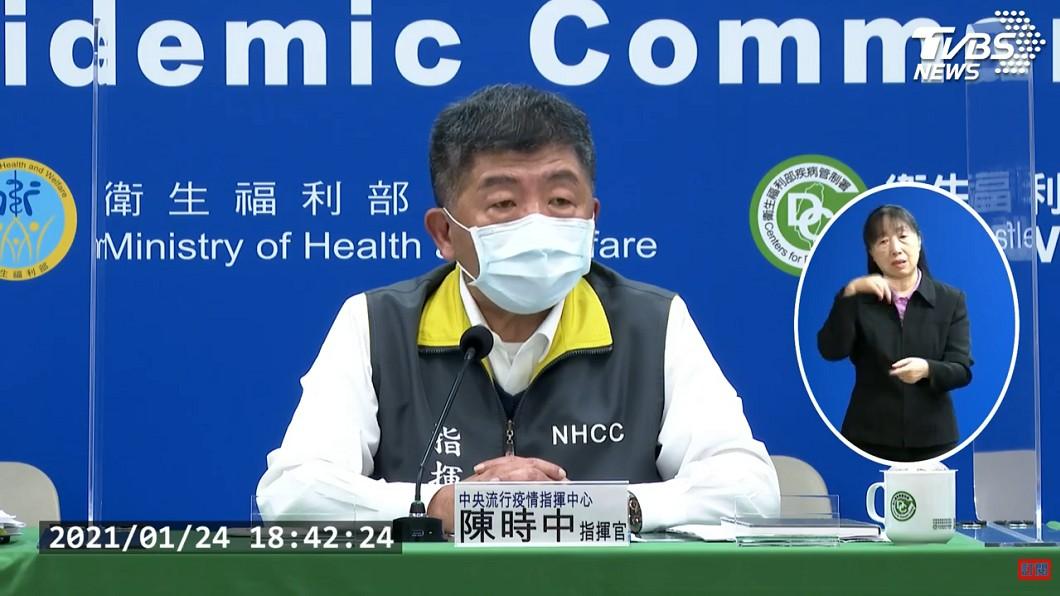 中央流行疫情指揮中心今(24)日18時30分再開記者會。(圖/TVBS) 強堵疫情!5千人須居家隔離 陳時中:感染源仍不明