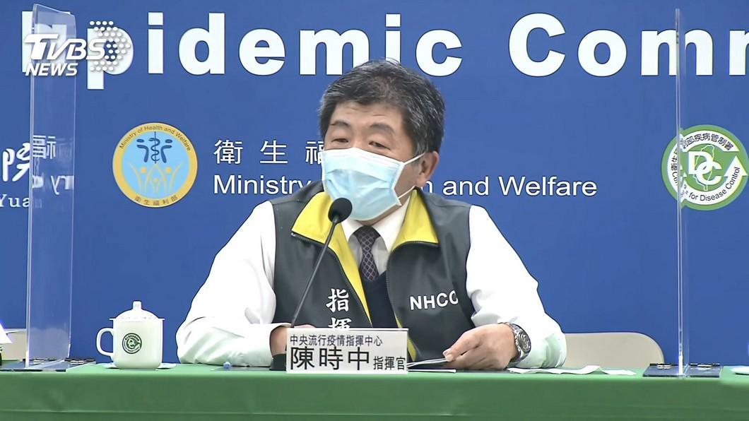 中央流行疫情指揮中心陳時中召開記者會,宣布今日國內並未新增新冠肺炎確診案例。(圖/TVBS資料畫面) 部桃群聚感染暫緩 今日0確診