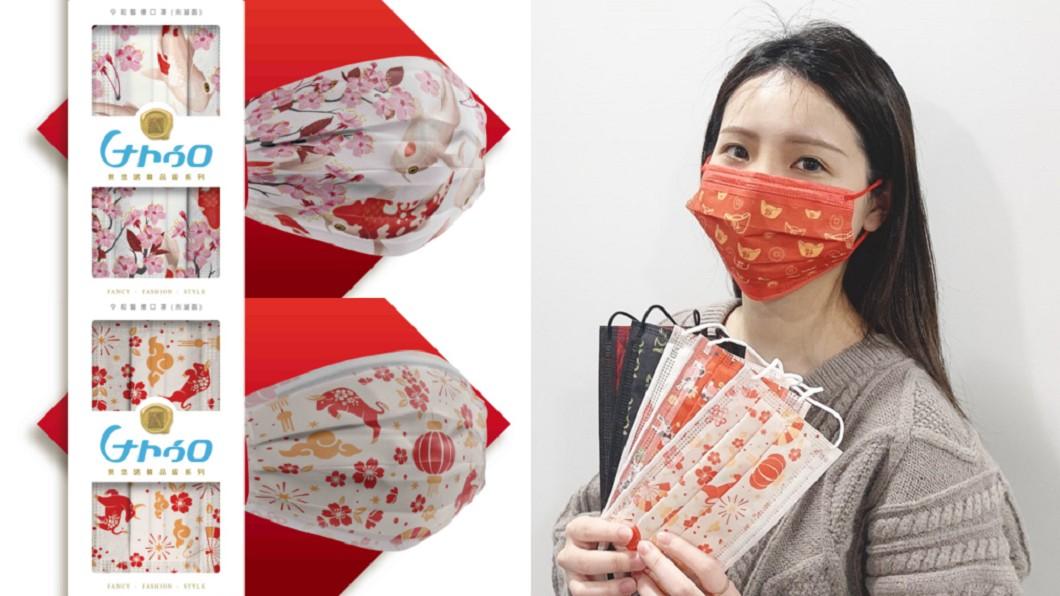 美妝店推出6款年節設計醫療口罩。(合成圖/寶雅提供) 春節限量登場 6款萌翻「牛年口罩」喜氣大爆棚