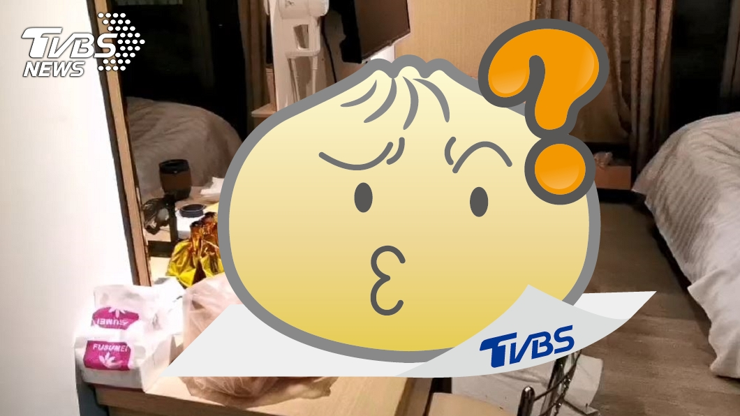 台商投訴防疫旅館窄小。(圖/TVBS) 防疫旅館空間小、無熱水壺 台商控花錢住監獄:怎審核的