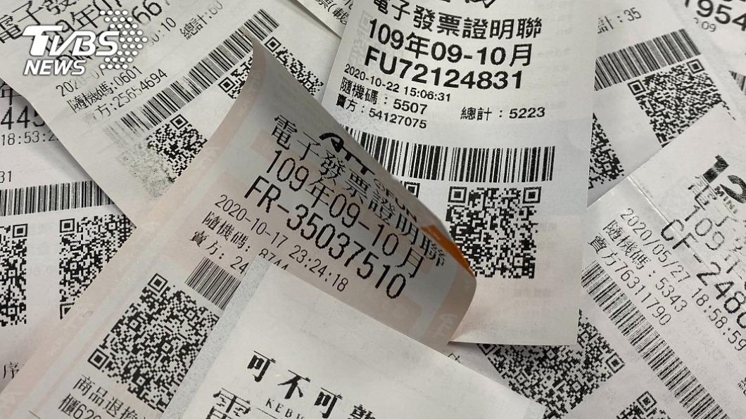 民眾發現有人在「收購發票」。(示意圖/TVBS) 拍賣網收購「沒中獎發票」 過來人曝意外內幕