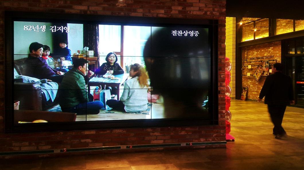 圖/達志影像路透 影院接連倒閉!南韓電影明星轉戰「小螢幕」