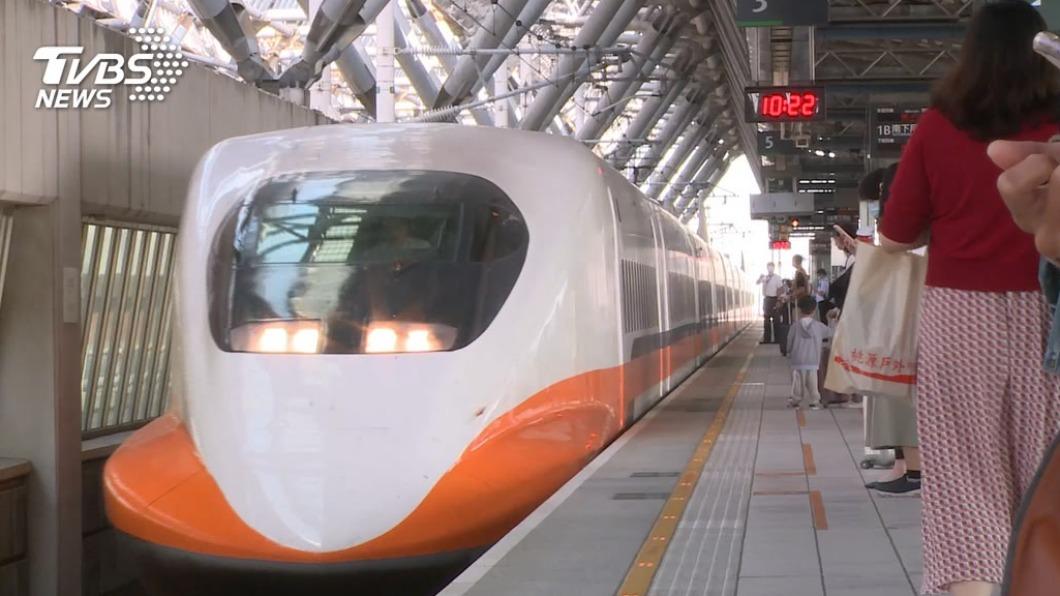 快訊 228連假 高鐵 只賣對號 台鐵 正常售票 Tvbs新聞網