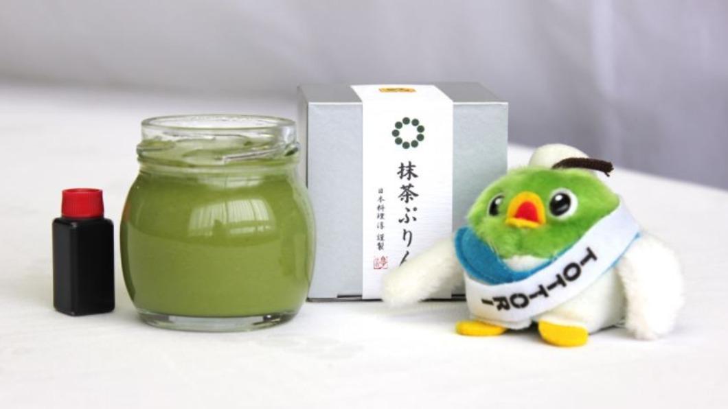 圖/翻攝自@tottoripref推特 日本夢幻布丁!每月僅出200盒 即刻完售