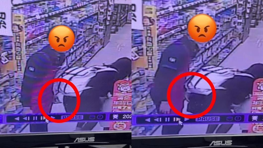 婦人購物慘被店員偷摸屁股。(圖/臉書社團) 婦彎腰購物慘被摸臀 超市店員噁伸鹹豬手全被拍