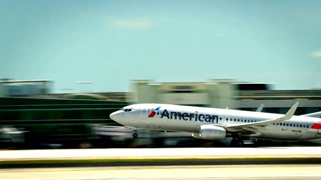 美國航空財報出爐 去年虧2500億創紀錄