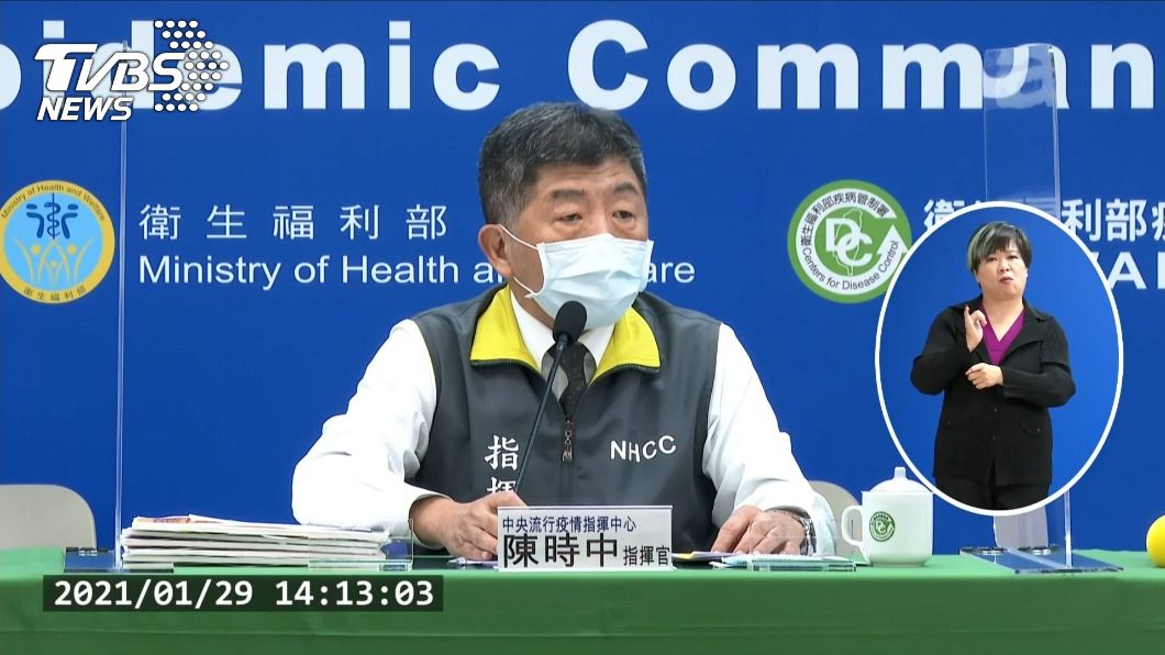 陳時中表示新冠肺炎疫苗來台時間恐受影響。(圖/TVBS) 歐盟打亂供貨 陳時中:新冠肺炎疫苗來台受影響