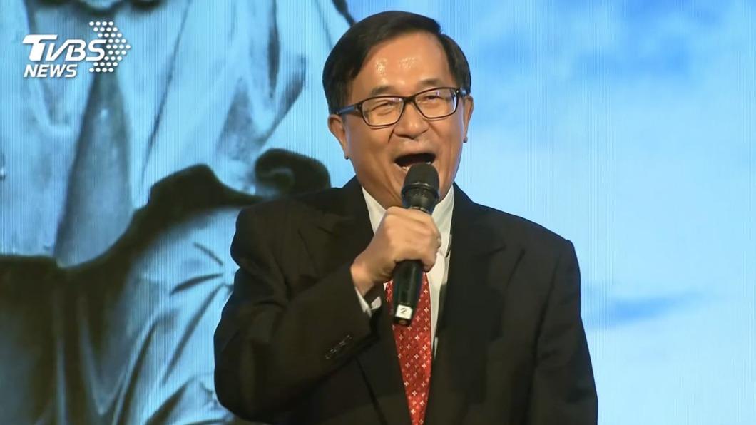 前總統陳水扁。(圖/TVBS資料畫面) 扁家切割黃芳彥? 藍委揭:司馬扁之心路人皆知