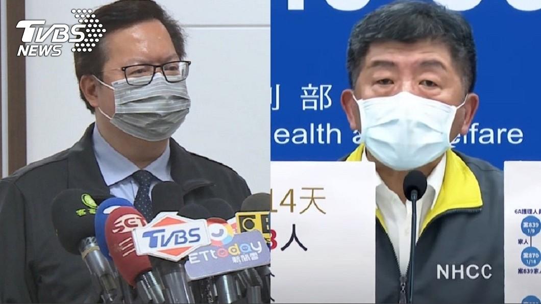 鄭文燦(圖左)不認平鎮某醫院為院內感染,陳時中也說嚴格定義的話不算。(圖/TVBS) 鄭文燦不認「院內感染」 陳時中附和:嚴格定義不算
