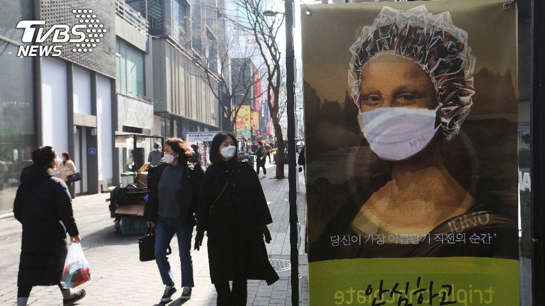 韓國社區感染風險仍偏高。(圖/達志影像美聯社) 韓國新增355例確診 現行防疫措施延長至2/14