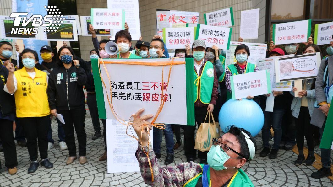 台灣郵政產業工會陳情要求公平對待。(圖/中央社) 爭取郵局人員同工同酬 中華郵政估年增12億元
