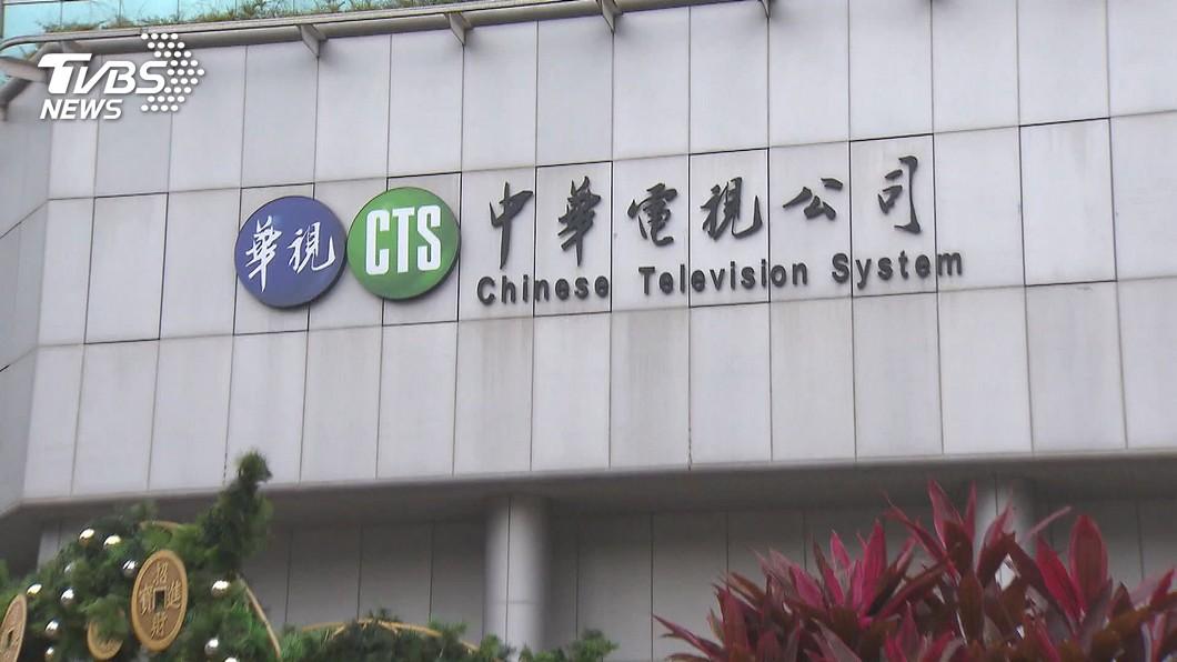 中嘉數位提出由華視移頻至52台的新方案。(圖/TVBS資料畫面) 中嘉正式申請華視入主52台 NCC:春節後審查