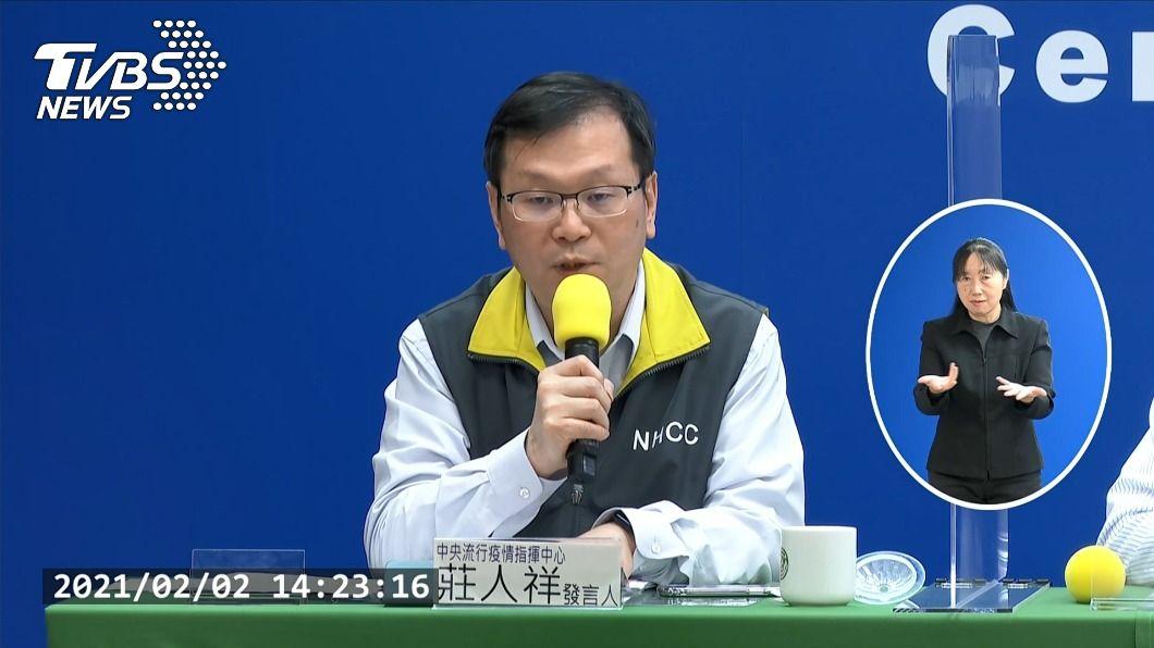 疫情指揮中心發言人莊人祥。(圖/TVBS) 境外移入疑在台染疫 指揮中心曝為採檢謊報症狀