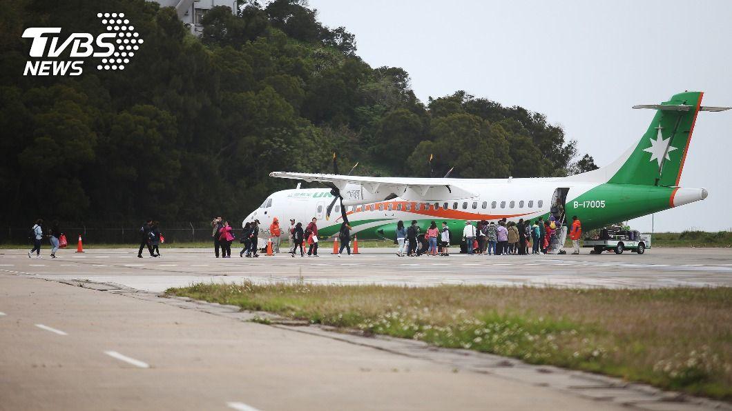 圖為南竿機場。(圖/中央社) 疫情下旅客不減反增 4偏遠離島機場逆勢成長